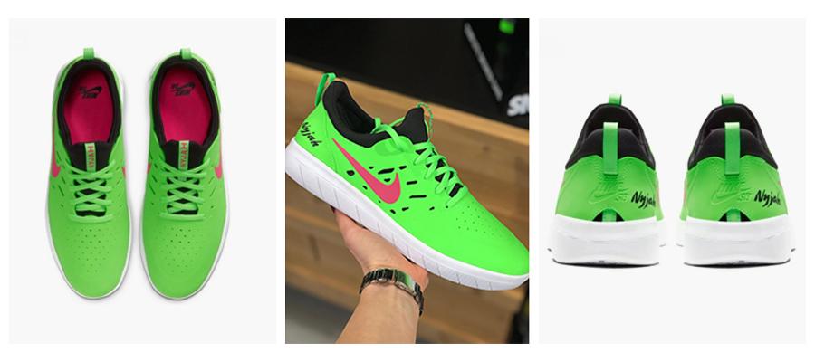 Nike SB NYJAH FREE tenisky